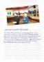 WDR Kinderstudio 18